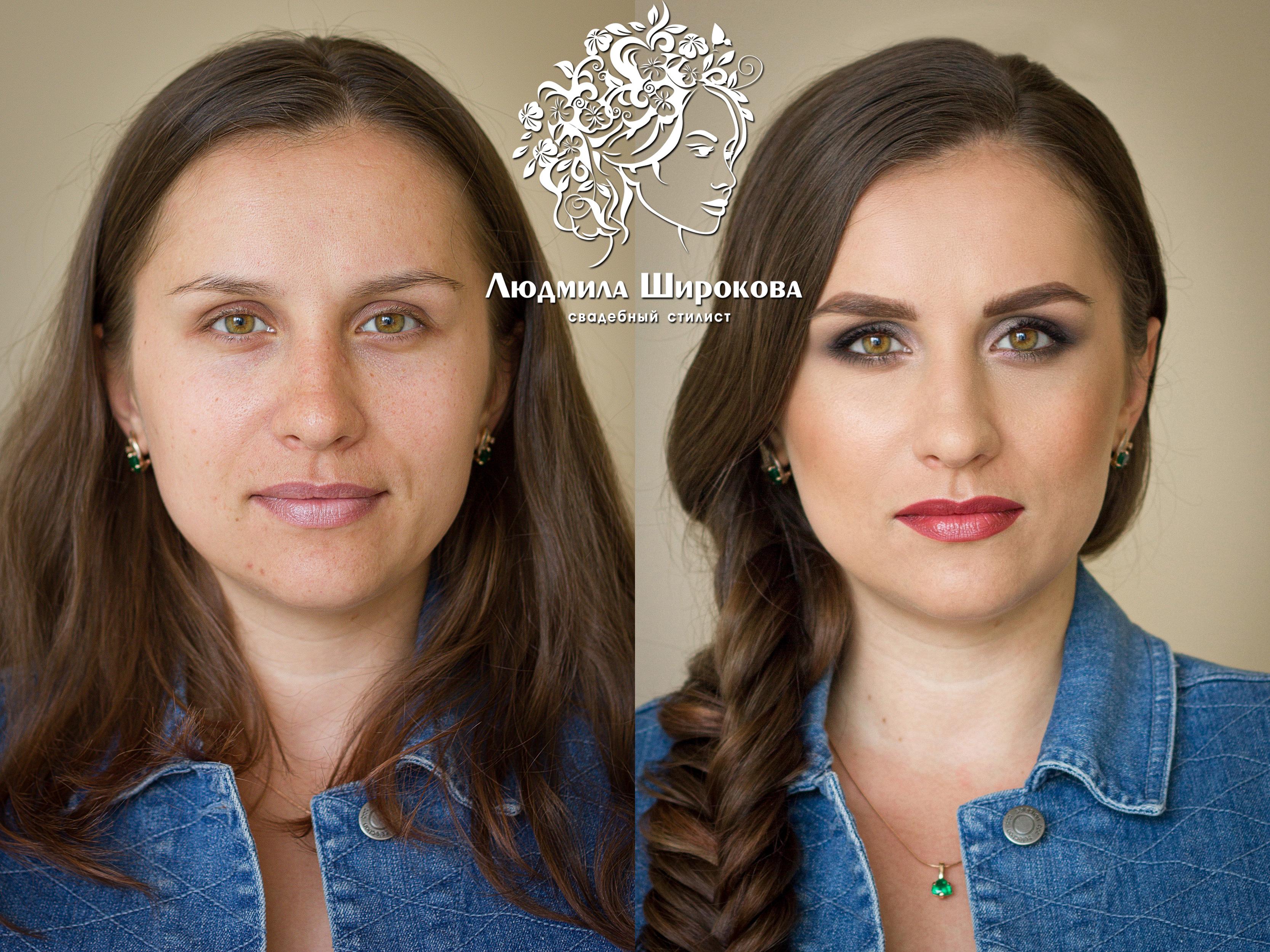 Людмила Широкова прическа и макияж ДоПосле